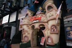 Disney immagazzina a Tokyo Giappone Fotografie Stock Libere da Diritti