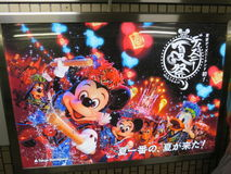 Disney Japanese Summer Festival Royalty Free Stock Images