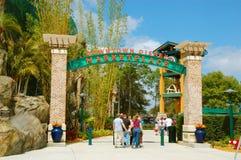 Disney-Markt de van de binnenstad Stock Fotografie