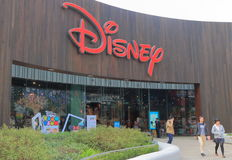 Disney shop in Shanghai Pudong China. Royalty Free Stock Image
