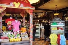 Disney-Speicher in Hong Kong Disney Stockfotos
