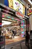 Disney Store Stock Image