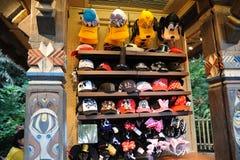 Disney store  in hong kong disney. Disney store in hong kong disneyland Royalty Free Stock Photo