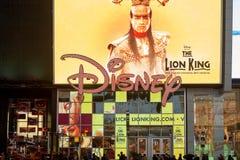 Disney Store Royalty Free Stock Photo