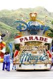 Disneyland Χογκ Κογκ Στοκ εικόνα με δικαίωμα ελεύθερης χρήσης