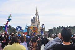 Disneylandya Tokio Imagen de archivo