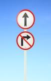 Disparaissent en avant la manière, signe en avant Photos stock