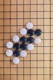 Disparaissent, le jeu de société japonais Photographie stock libre de droits