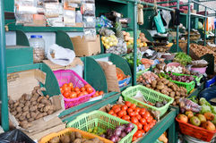 Display of fruits and vegetables Stock Images