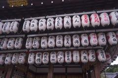 Display of japanese temple shrine lanterns Royalty Free Stock Image