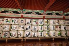 Display of sake barrels Royalty Free Stock Photo