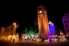 Disponga il Parlamento l'Etoile e libanese del de Fotografia Stock