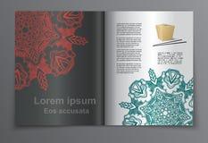 Disposición de la revista Vector libre illustration