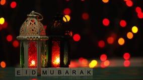 Disposición del estudio de la luz corta tirada de la linterna encendida - mostrando la celebración del kareem del Ramadán concept almacen de video
