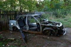 Disposing of the car Stock Photo