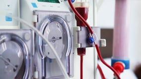 Dispositif médical de dialyse avec le patient banque de vidéos