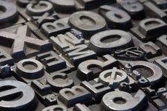 Disposition aléatoire des lettres d'avance d'impression typographique images libres de droits