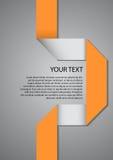Disposizione di carta di origami per testo illustrazione di stock