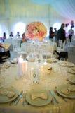 Disposizione di nozze Fotografie Stock