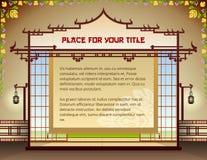 Disposizione grafica con gli elementi tailandesi tradizionali Fotografia Stock