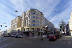 Disque de cinéma Nizhny Novgorod Russie Photographie stock