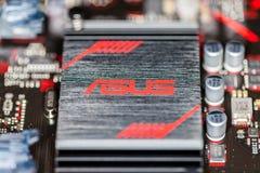 Dissipador de calor de Asus em um mainboard positivo da prima 350 do asus Fotografia de Stock