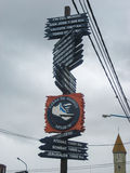 Distances sign in Ushuaia, Patagonia, Argentina Royalty Free Stock Image