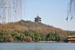 Distant tower. The Lei Feng Pagoda,Hangzhou, Zhejiang, China Stock Photo