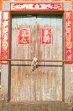 Distici cinesi rossi Fotografie Stock Libere da Diritti