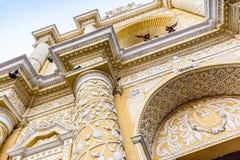 Baroque facade of La Merced church, Antigua, Guatemala. Distinctive baroque facade of La Merced church in Spanish colonial town & UNESCO World Heritage Site of stock photos