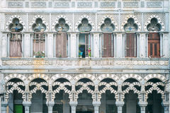 Distinctive Moorish Architecture Havana Cuba Royalty Free Stock Image