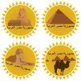 Distintivi con la Repubblica Araba d'Egitto Fotografie Stock Libere da Diritti