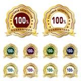 Distintivi dorati di garanzia di satisfation del cliente Fotografia Stock Libera da Diritti