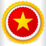 Distintivo in bianco, rosetta, icona della coccarda con forma gialla della stella illustrazione vettoriale