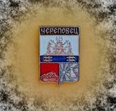 """Distintivo con la stemma della città di Cerepovec, regione di Vologda dalla serie """"città dell'URSS """" closeup Faleristics immagini stock libere da diritti"""
