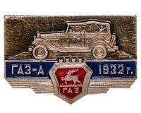 Distintivo del metallo Fotografie Stock Libere da Diritti