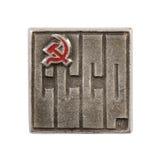 Distintivo dell'URSS Immagine Stock Libera da Diritti