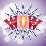 Distorsione di velocità lucida illustrazione vettoriale
