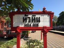 Distretto del hin di Hua Immagine Stock