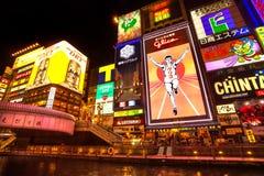 Distretto di Dotonbori, Osaka, Giappone Immagini Stock Libere da Diritti