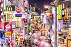 Distretto di Harajuku di Tokyo Fotografie Stock Libere da Diritti