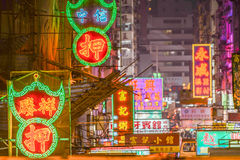 Distretto di Mongkok alla notte in Hong Kong Immagini Stock Libere da Diritti