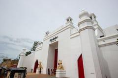 Distretto di Saiyok, provincia di Kanchanaburi, Tailandia luglio 9,2017: Entrata del tubo principale di Mallika City, A 1905 d Ci immagini stock libere da diritti