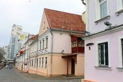 Distretto di Traetskae a Minsk, Bielorussia Immagine Stock Libera da Diritti