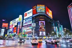 Distretto di vita di notte di Sapporo Immagini Stock Libere da Diritti
