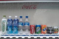 Distributeur automatique. Photos stock