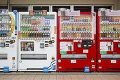 Distributeur automatique  Photographie stock libre de droits