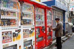 Distributeur automatique, boisson non alcoolisée Images libres de droits