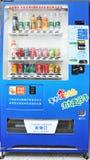 Distributeur automatique chinois Images libres de droits