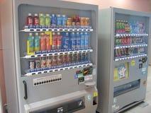 Distributeur automatique chinois Photos libres de droits